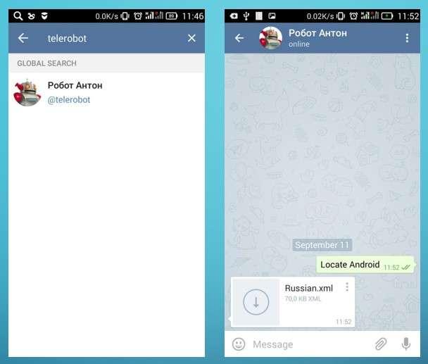 Локализация Telegram через робота Антона для Андроид и iPhone