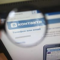 Как узнать IP адрес человека ВКонтакте?