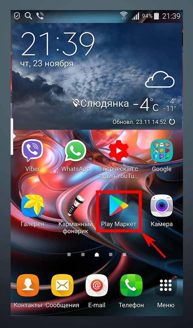 Play Маркет на Андроид