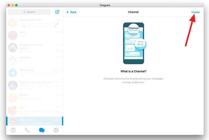 Создание канала в Телеграм на Mac OS