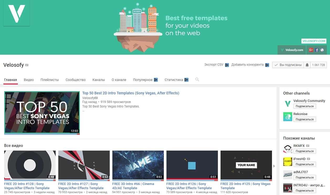 канал Velosofy