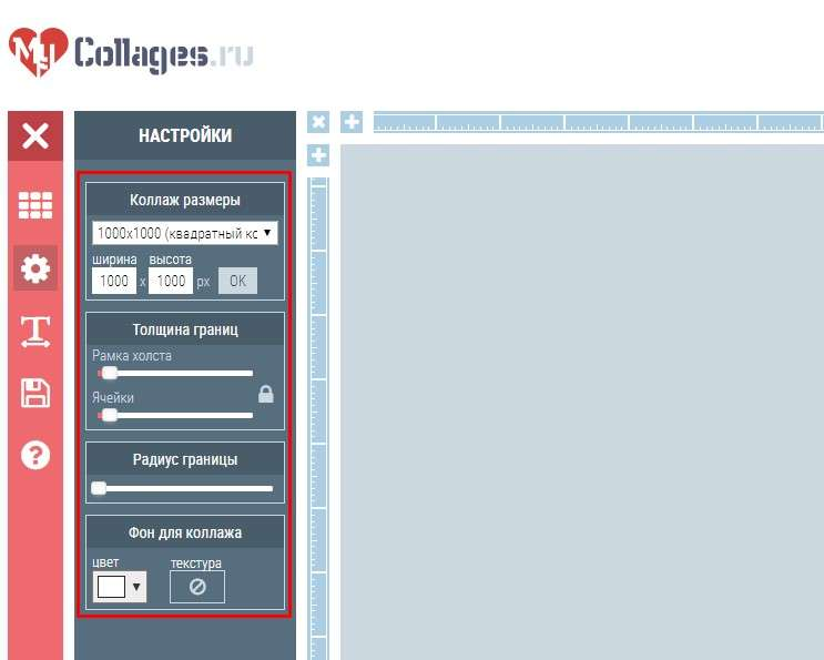 Mycollages - создание коллажа онлайн