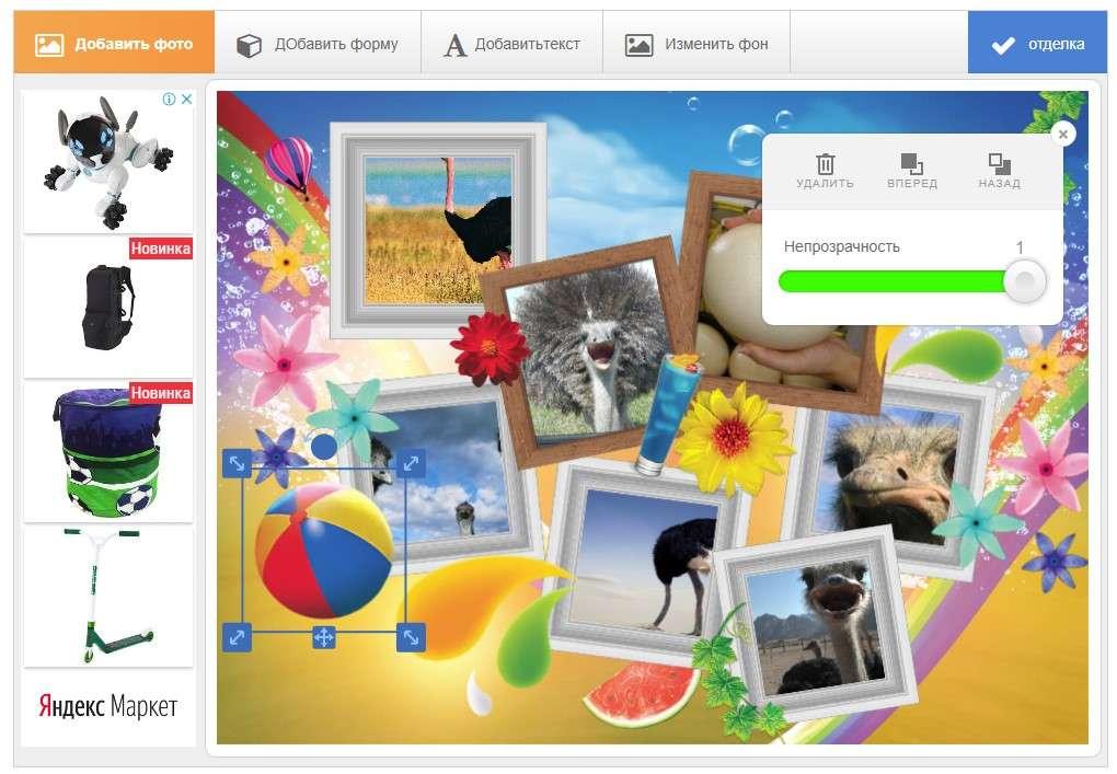 Photovisi - интерактивные элементы фотоколлажа
