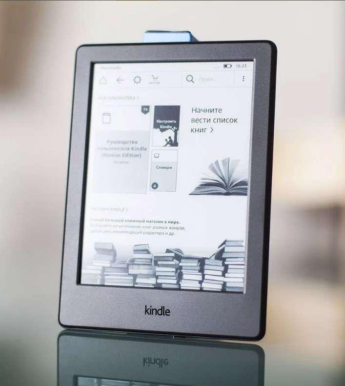 электронная книга с антибликовым экраном