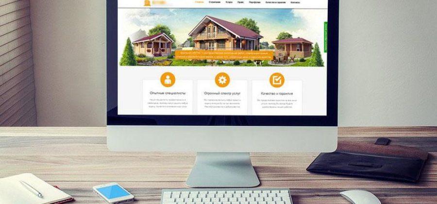 Где заказать сайт недорого? — от 500 рублей!