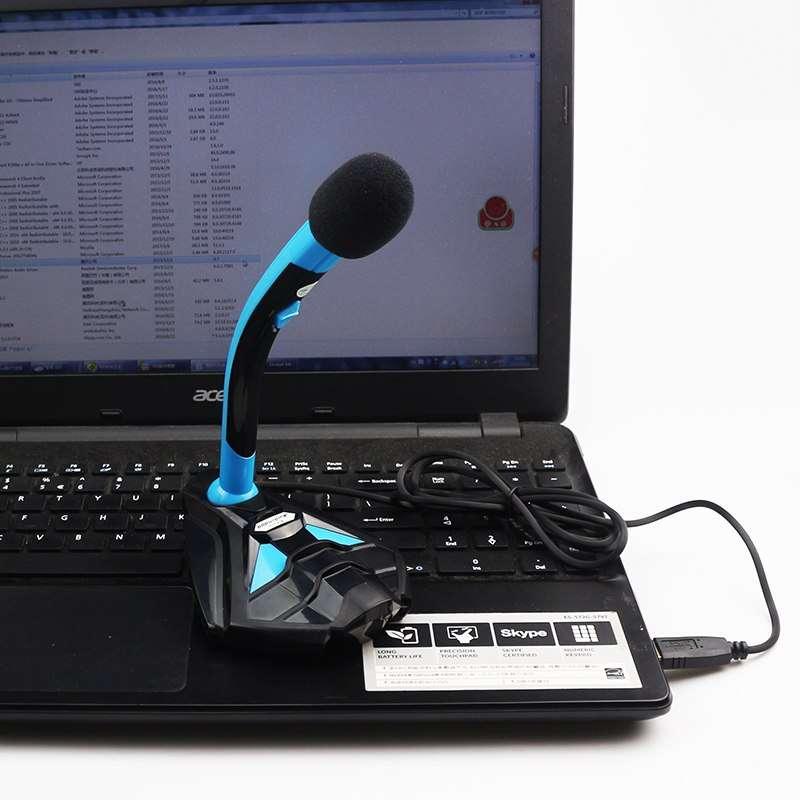 Микрофон с USB-разъемом