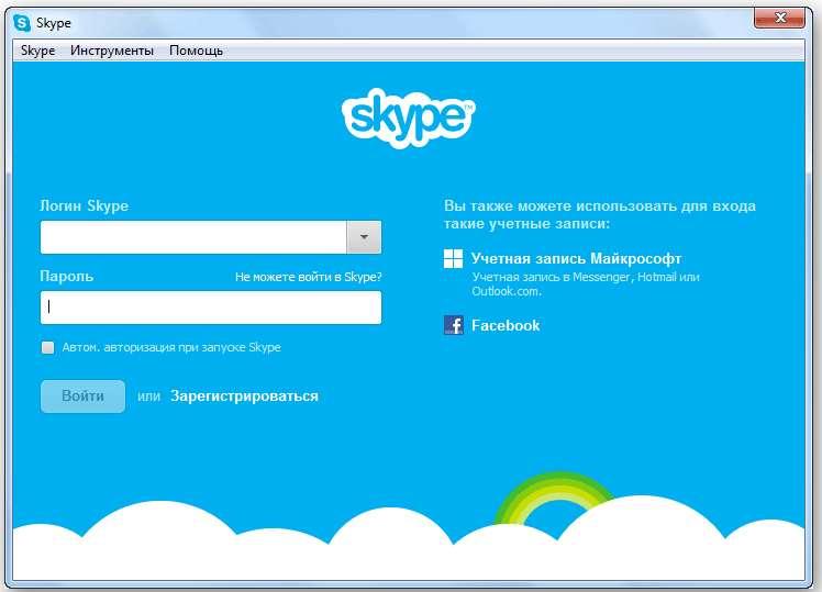 Окно для входа в учётную запись Skype