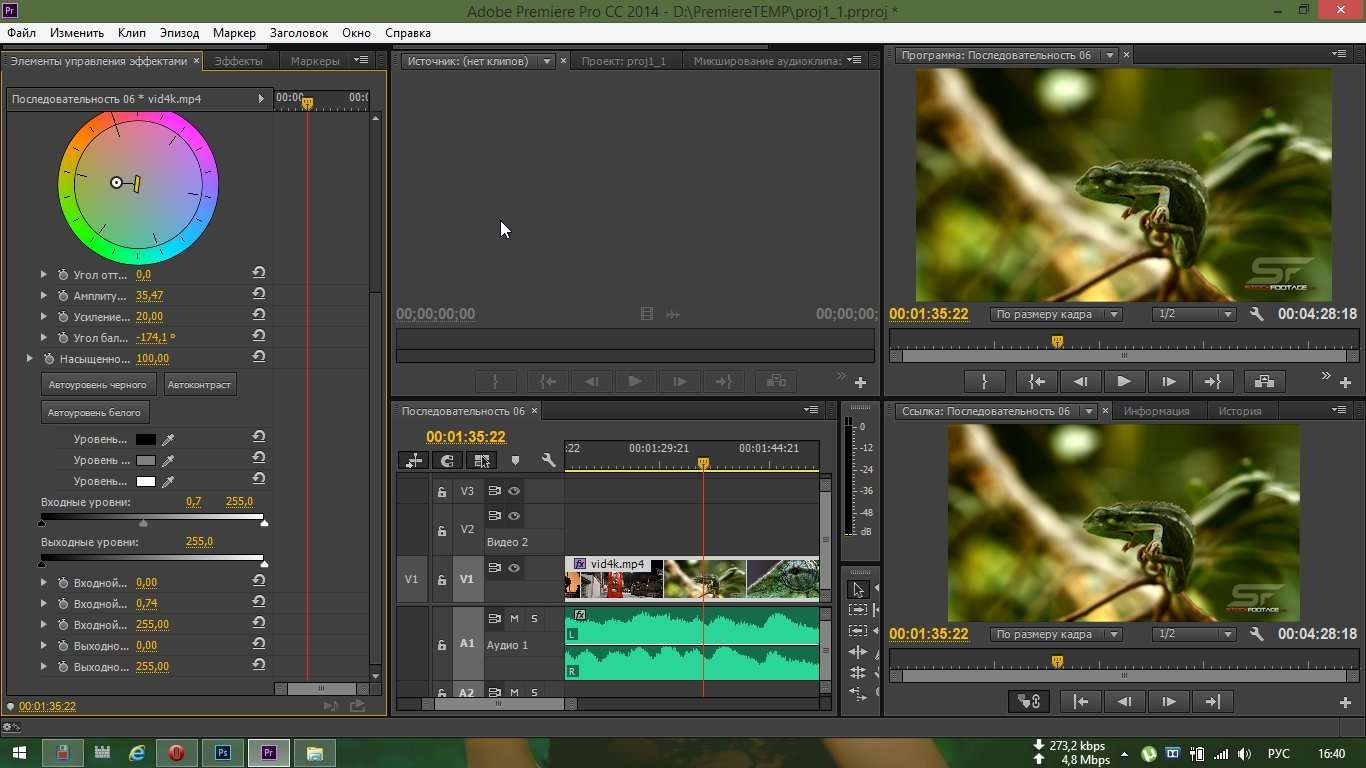 Видеоредактор Adobe Premiere