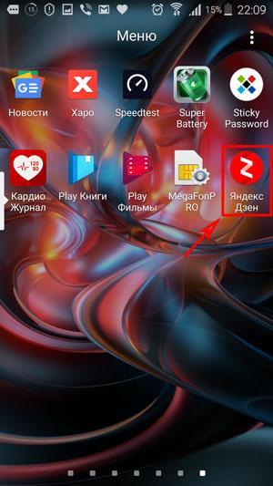 Приложение Яндекс Дзен в смартфоне