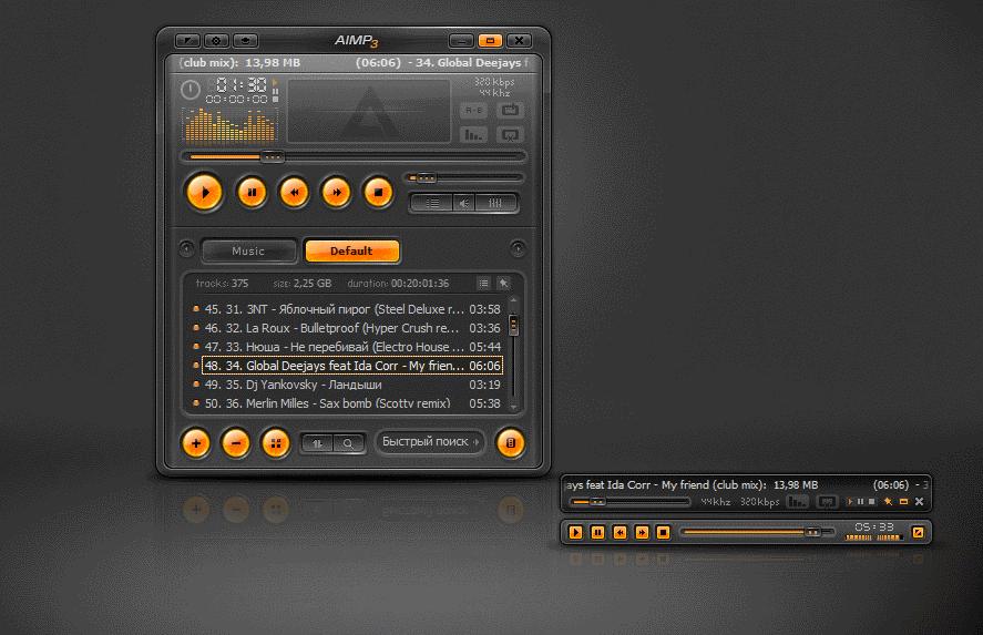 Проигрыватель музыки AIMP