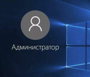 Как создать локальную учетную запись в Windows 10?
