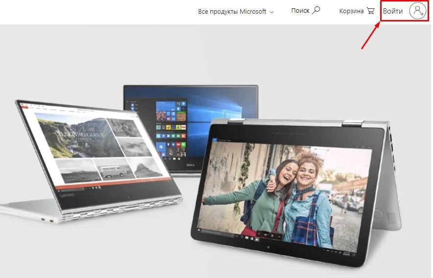 Войти в учетную запись Microsoft