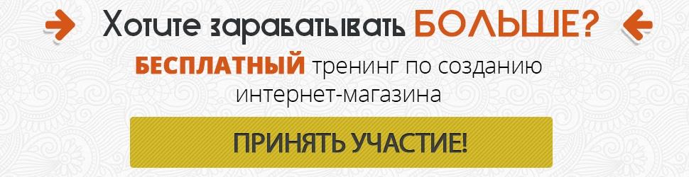 Антон Проценко - интернет-магазин с нуля!