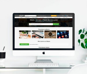 Интернет-сервис Kwork: как начать зарабатывать уже сегодня?