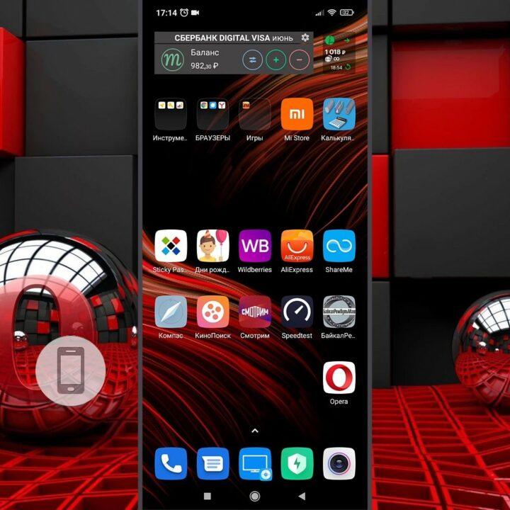 Как запустить мобильную версию оперы на Андроид