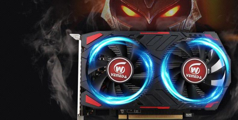 Видеокарта Veineda Geforce GTX 750 Ti: обзор, цена, характеристики, разгон, тесты в играх